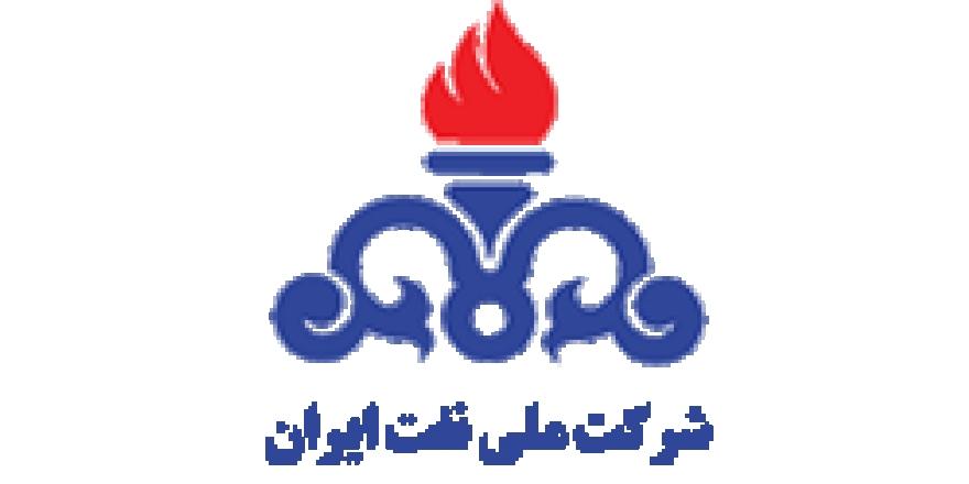 ممیزی شرکت شرکت ملی نفت ایران (مرکز آموزش فنی و تخصصی اصفهان)
