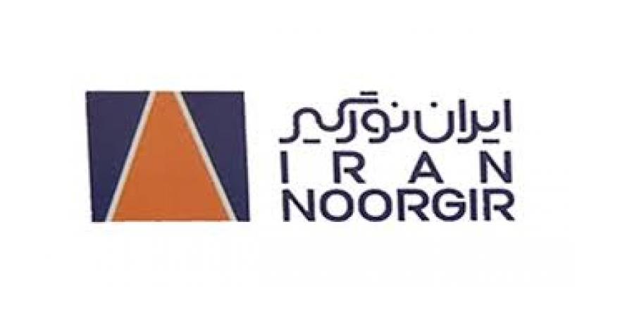 ممیزی شرکت ایران نورگیر