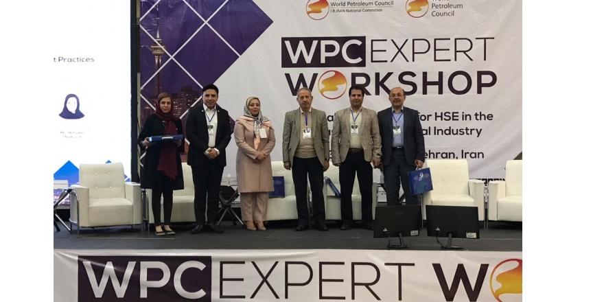 اولین ورکشاپ تخصصی شورای جهانی نفت WPC EXPERT WORKSHOP در کشور ایران